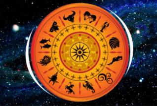 占星術ゾーン