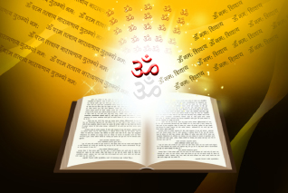 Palavras divinas