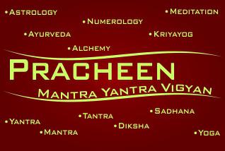 Pracheen咒语Yantra Vigyan